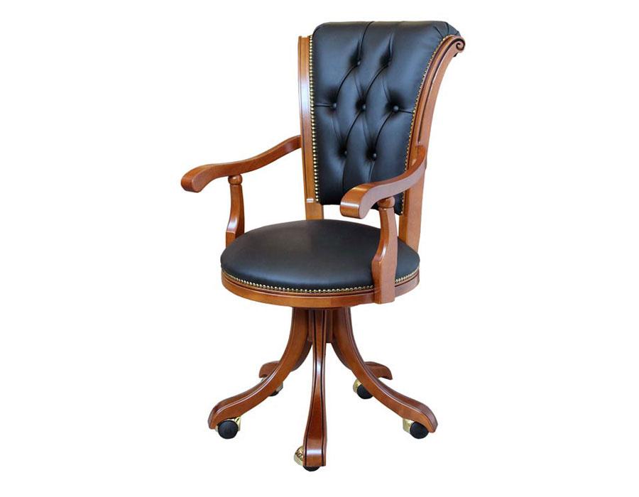poltrona per ufficio in ecopelle blu ,sedia poltrona girevole, poltrona ufficio, sedia ufficio