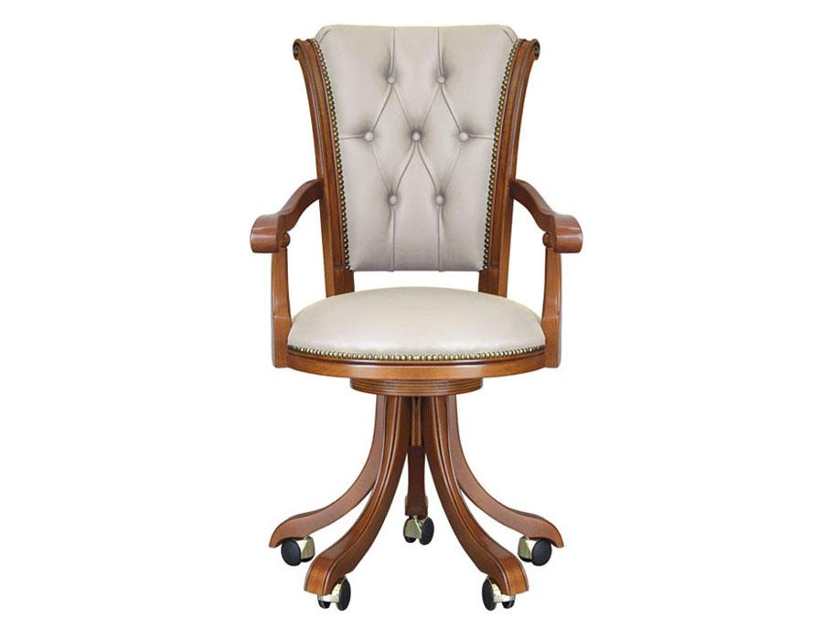 Sedia poltrona girevole ufficio, sedia poltrona uffico classica girevole, sedia poltrona girevole ecopelle beige