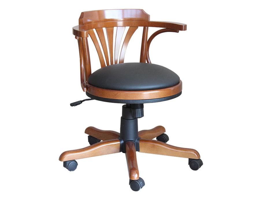 Poltroncina girevole da ufficio, poltroncina con seduta imbottita, poltroncina girevole con meccanismo